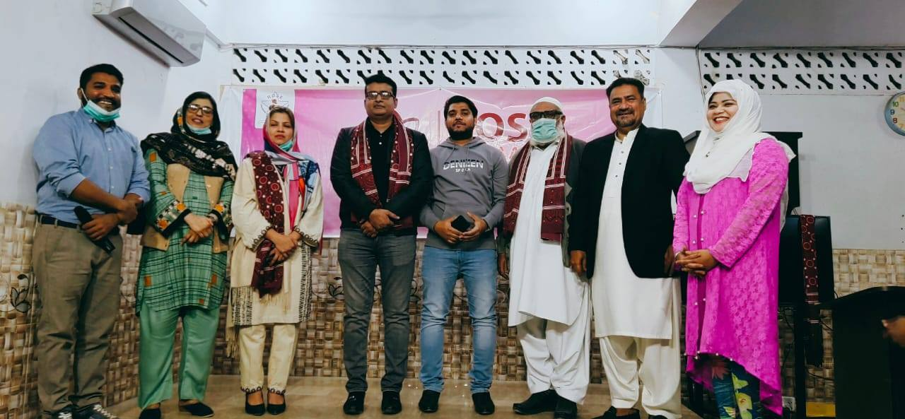 Rose Women Community Center was officially inaugurated