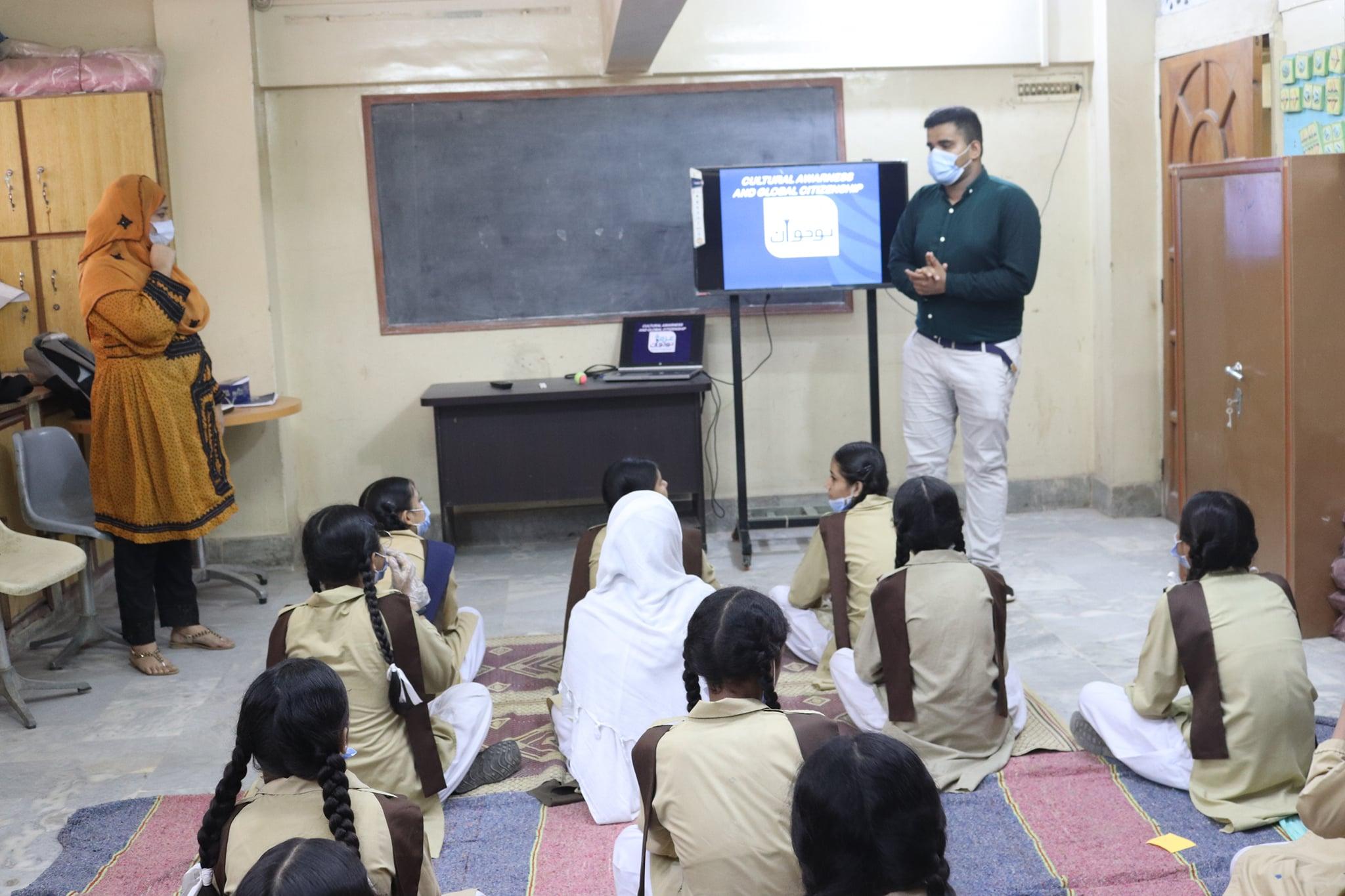 Rose Educational & Social Welfare